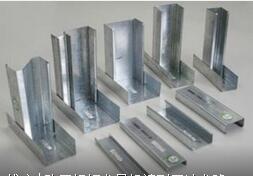 轻钢龙骨机生产轻钢龙骨