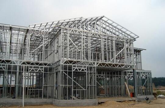 轻钢龙骨结构住宅